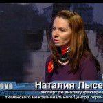 Интервью в программе «NOVOСТРОЙКА»