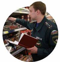 Услуги по пожарной безопасности, ГО и ЧС